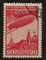 Russie 1931 N° Y&T : PA. 24 Obl. - Gebruikt
