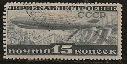 Russie 1931 N° Y&T : PA. 26B Obl. - Gebruikt