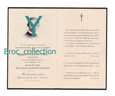 Bouchain, Mémento De Charles PAUL, 23/11/1936, 41 Ans, Agriculteur, Souvenir Mortuaire, Décés, Deuil - Santini
