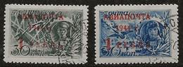 Russie 1944 N° Y&T : PA. 70 Et 71 Obl. - Gebruikt