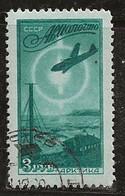 Russie 1949 N° Y&T : PA. 96 Obl. - Gebruikt