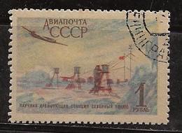 Russie 1956 N° Y&T : PA. 104 Obl. - Gebruikt