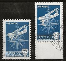 Russie 1978 N° Y&T : PA. 130 Et 131 Obl. - Gebruikt