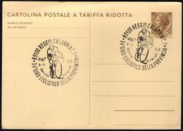 CYCLING - ITALIA REGGIO CALABRIA 1973 - 34° GIRO CICLISTICO DELLA PROVINCIA - Ciclismo