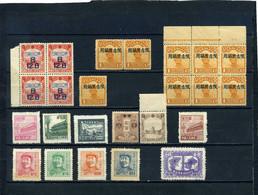 Chine  Non Classifie  MNH - 1912-1949 Republic