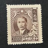 ◆◆◆CHINA  1948  Sun Yat-sen Type Of 1947-48 , SC#789 ,   $30,000   NEW   AB1937 - 1912-1949 Republik
