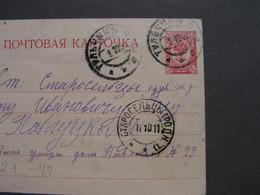 Russland Karte 1911 - Stamped Stationery