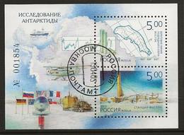 Russie 2003 N° Y&T : BL. 261 Obl. - Blocks & Kleinbögen