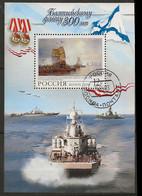Russie 2003 N° Y&T : BL. 263 Obl. - Blocks & Kleinbögen