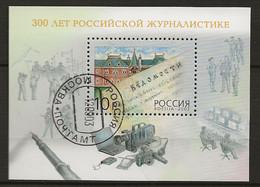 Russie 2003 N° Y&T : BL. 269 Obl. - Blocks & Kleinbögen
