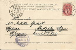 003862 - RUSSIA - CLEAR ST PETERSBURG NUMBER CANCELLATION 14 ON FRANKED POST CARD TO ALGIERS - 1899 - Covers & Documents