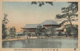 JAPON , Lake Daibutsnoike At Nara , * 296 45 - Andere