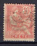 FRANCE ( CRETE ) : Y&T  N°  6  TIMBRE  BIEN  OBLITERE , A  VOIR  . B 30 - Oblitérés