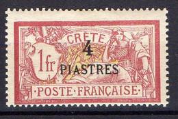 FRANCE ( CRETE ) : Y&T  N°  18  TIMBRE  NEUF  AVEC  TRACE  DE  CHARNIERE , A  VOIR  . B 30 - Unused Stamps