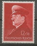 Deutsches Reich Deutschland Germany Mi.772 MNH / ** / Postfrisch 1941 - Nuevos
