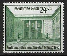 Deutsches Reich Deutschland Germany Mi.743 MNH / ** / Postfrisch 1940 - Nuevos
