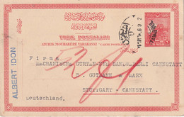 TURQUIE 1926  ENTIER POSTAL/GANZSACHE/POSTAL STATIONARY/ GANZSACHE CARTE DE CONSTANTINOPLE - Interi Postali