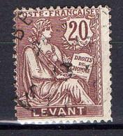 FRANCE ( LEVANT ) : Y&T  N°  16  TIMBRE  BIEN  OBLITERE , A  VOIR  . B 30 - Usados