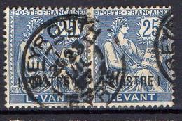 FRANCE ( LEVANT ) : Y&T  N°  17  EN  PAIRE  TIMBRES  BIEN  OBLITERES , A  VOIR  . B 30 - Usados