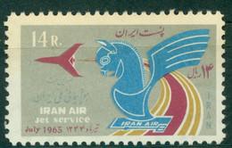 Iran 1965, Tenth Anniversary Of Iran Airways, SC# 1326, MNH Ref1784 - Iran