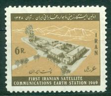 Iran 1969, 1st Iranian Satellite Communications Earth Station, SC# 1534, MNH Ref1797 - Iran