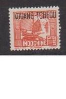 KOUANG TCHEOU              N°  YVERT   140  NEUF SANS CHARNIERE      ( NSCH  2/20 ) - Ungebraucht