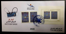 Syria, Syrie, Syrien ,2020 Corona Virus (Covid-19) 1st Day Cover, As Photo, Very Rare Only 500 Covers Issued - Nuevos