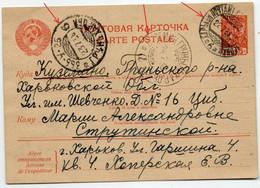 Ukraine Postal Code Grun Kuzemin Kharkov 1938 - Covers & Documents