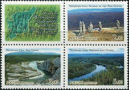 Russia, 2003, Mi. 1096-98, Y&T 1096-98, Sc. 6783, SG 7193-95, The Virgin Forests Of Komi Republic, UNESCO World Heritage - Ungebraucht