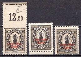 Germany 3 MNH Stamps - Neufs