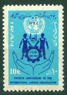 Iran 1969, ILO, 50th Anniversary, SC# 1509, MNH Ref1828 - Iran