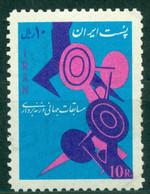 Iran 1965, World Weight Lifting Championships, SC# 1359, MNH Ref1832 - Iran