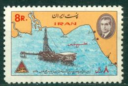 Iran 1969, Marine Drillings By The Iran-Italia Oil Co. 10th Anniv, SC# 1518, MNH Ref1835 - Iran