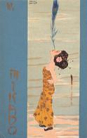 KIRCHNER Raphael - Art Nouveau - Serie Mikado  - D14-3 - Etat Neuf  - Tout Petit Défaut Angle Bas Gauche - (illu-125) - Kirchner, Raphael