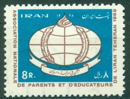 Iran 1969, Meeting Of The Natl. Society Of Parents And Educators, SC# 1533, MNH Ref1852 - Iran