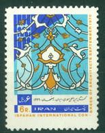 Iran 1970, Isfahan Intl. Cong. Of Architects, SC# 1574, MNH Ref1864 - Iran