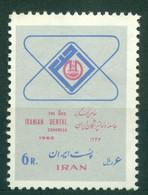 Iran 1965, Iranian Dentists' Association, 3rd Congress, SC# 1345, MNH Ref1872 - Iran