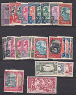 Ou057 SOUDAN Lot Timbres N*, N,  (O) - Unclassified