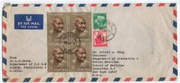 INDE - INDIA - MAHATMA GANDHI / 5-12-1969 LETTRE AVION ==> USA (ref GF206) - Brieven En Documenten