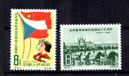 Chine/China YT N° 1290/1291 Neufs *. TB. A Saisir! - Ungebraucht