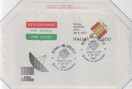 """Italia - 1977 - Aerogramma """"Lancio Satellite Sirio"""" MNH** - Entero Postal"""