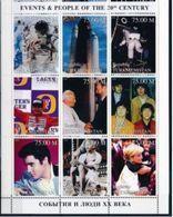 Turkmenistan 1998 Elvis Presley Space Espace Pope Jean Paul II Beatles Gandhi Princesse Diana - Zangers