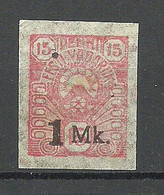 Estland Estonia 1920 Michel 18 MNH - Estland