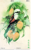 PUZZLE Oiseau Bird Fruit - 4  Télécartes Phonecard Chine (W 335) - Otros