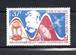 Q-4  Polynésie N° 110 ** Fraicheur Postale. Dispersion Collection Colonies Françaises. - Ongebruikt