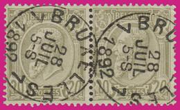 1 Paire COB N° 47 - Belles Oblitérations - BRUXELLES 7 - 1884-1891 Leopold II