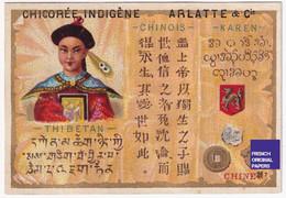 Rare Chromo Arlatte Cambrai C.1895 Lith. Dessain Chine Tibet Chinois Karen écriture Calligraphie écusson Monnaie A35-45 - Thee & Koffie