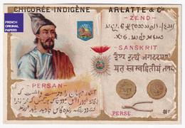 Rare Chromo Arlatte Cambrai C.1895 Lith. Dessain Perse Arabie Turquie Grèce écriture Calligraphie Monnaie A35-47 - Thee & Koffie