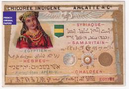 Rare Chromo Arlatte Cambrai C.1895 Lith. Dessain Egypte Hébreu Israël Syrie Egypt écriture Calligraphie Monnaie A35-48 - Thee & Koffie