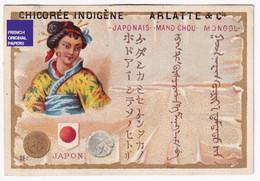 Rare Chromo Arlatte Cambrai C.1895 Lith. Dessain Japon Mongolie Langue Mand-Chou écriture Calligraphie Monnaie A35-49 - Thee & Koffie